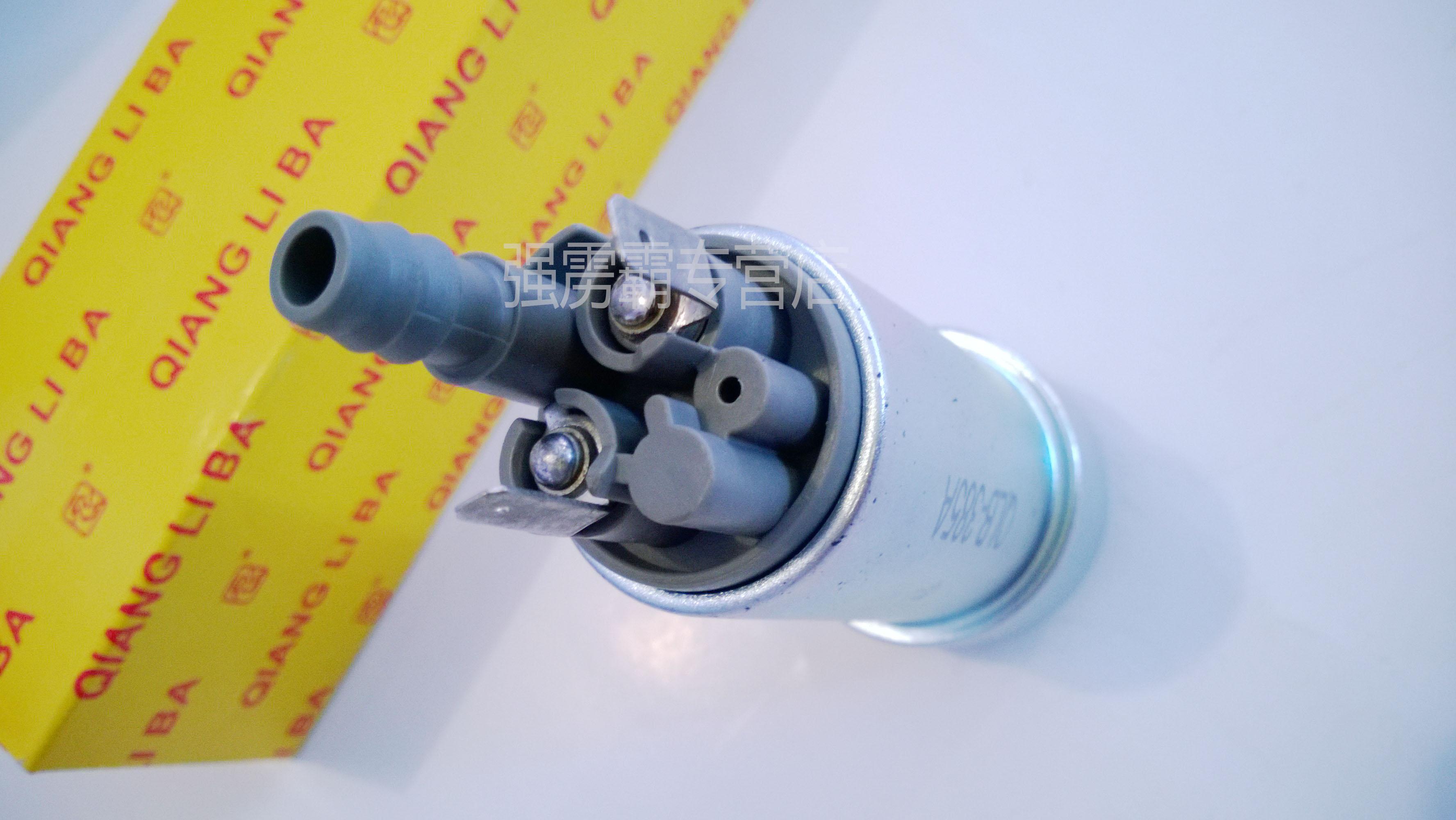 强雳霸 金杯4y 旧款丰田机头 强雳霸汽油泵芯电动燃油